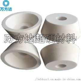 现货白刚玉陶瓷碗型砂轮 万方达磨刀具白刚玉碗形砂轮