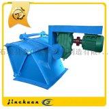 礦石輸送機 運輸機械擺式給礦機
