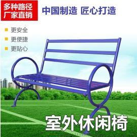 广西钦州象棋桌高清图片公园健身器材