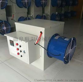 养殖电热风炉 温室大棚电热风机鸡舍加温设备