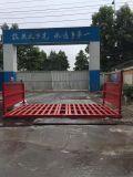 質量型號保障工地洗車設備 遵義HY工地洗車設備
