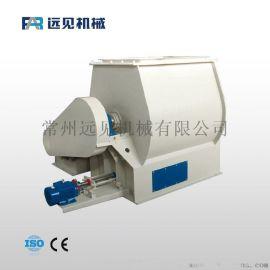 远见供应低粘度物料混合机 液体混合机 固体混合机