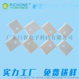 氮化铝陶瓷片 氮化铝陶瓷基片 氮化铝导热陶瓷片
