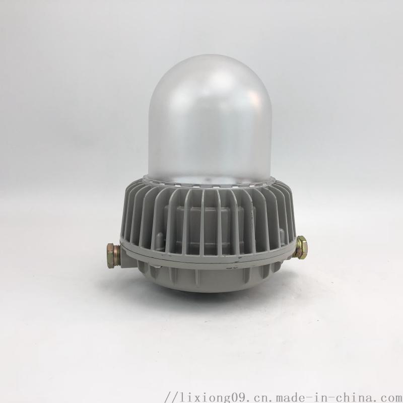 LED防爆低顶灯