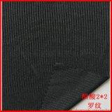 醋酸2*2罗纹  时装连衣裙家居服醋酸纤维面料