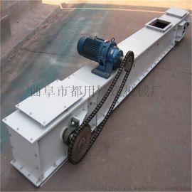 来图生产水泥粉刮板机 玉米刮板上料机xy1