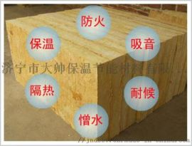 济宁岩棉销售  济宁保温材料销售