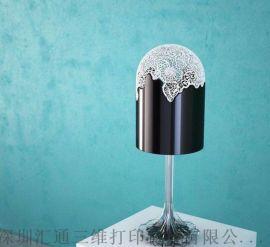 平湖3D打印手板厂创意灯饰灯具打印灯罩个性定制