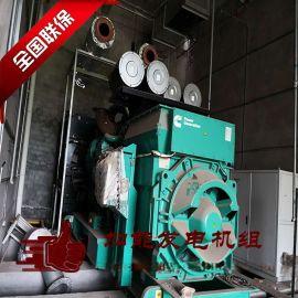 潮州发电机组厂家 潮州沃尔沃柴油发电机回收