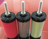 嘉美精密滤芯A-002E、H-002E空气滤芯