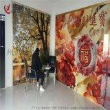 武夷山瓷砖壁画3D平板数码打印机最低价格