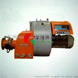 百得低氮燃气燃烧器TBG480 FGR