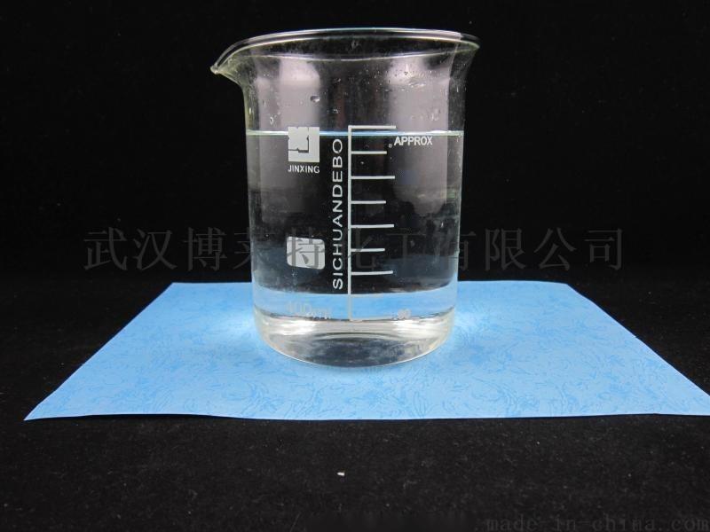 全氟己基乙基磺酸钾 氟化烷基磺酸盐