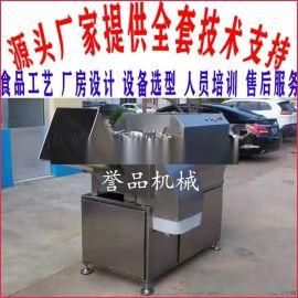 全自动微冻肉切丁机使用及注意事项