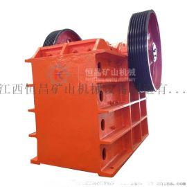 颚式破碎机 老虎口PE150*250 砂石厂通用制砂设备