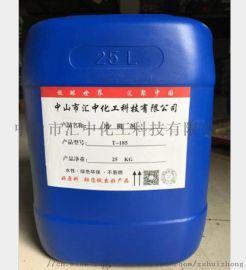 增稠剂(T-185),涂料增稠剂纤维素醚厂家图片