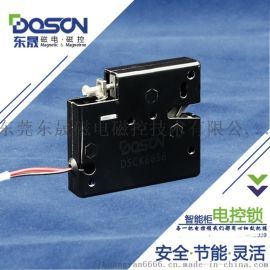 商场电子存包柜电子锁自动售货机电控锁带反馈