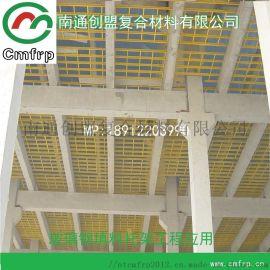 南通创盟工厂直销:玻璃钢冷却塔填料托架