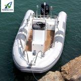 衝鋒舟   充氣船    鋁合金RIB   救援艇