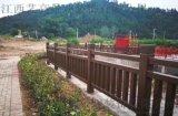 阳江仿木栏杆厂家 池塘仿树护栏 河道仿藤围栏效果图