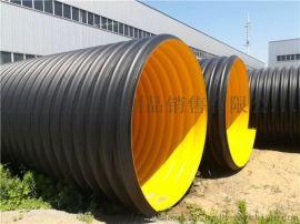 天津PE钢带管厂家 地埋排水用钢带增强波纹管
