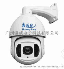 夜通航船用高速球船用红外摄像机360度旋转防腐监控