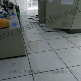 阜阳沈飞地板 阜阳防静电地板 学校电脑室活动地板