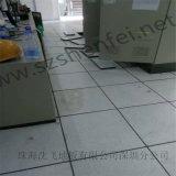 阜陽沈飛地板 阜陽防靜電地板 學校電腦室活動地板