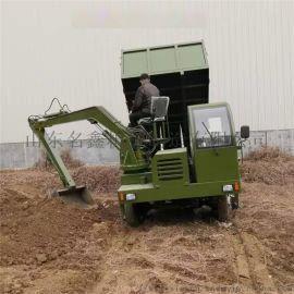 供应多功能液压吊挖一体机 白事专用挖吊运输车