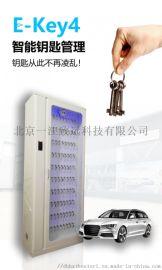 授权领取自动记录智能钥匙管理柜酒店物业钥匙柜