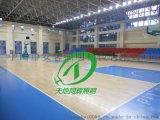 3000平方綜合體育館照明|籃球排球綜合館LED燈