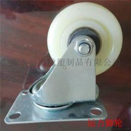 重型工业脚轮_重型工业脚轮定制_重型工业脚轮厂家