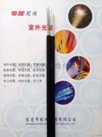 【工厂直销】GYFTC8A非金属8字型光缆