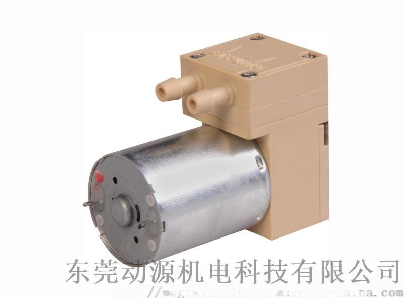 消毒器 消毒噴霧 皁液機 洗手液機專供微型泵