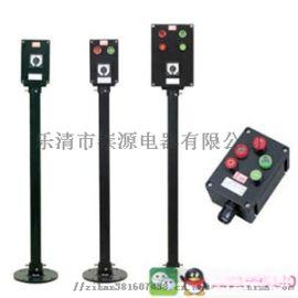 防爆防腐操作柱BZC53立式/挂式三防设备控制箱
