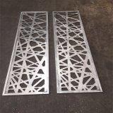 专业烤陶瓷漆铝单板生产厂家