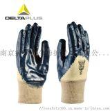 代爾塔AA級代理 丁腈塗層防滑手套 耐磨抗撕