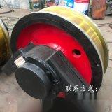 Ø600×150 淬火調質車輪組 軌道車輪組