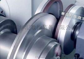 铸铁刹车盘磨削砂轮树脂结合剂CBN砂轮