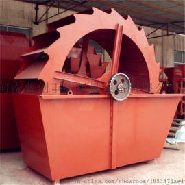 厂家定制大型轮式洗砂机 轮斗式两槽三槽洗砂机设备