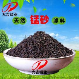 锰砂滤料 地下水处理用锰砂滤料 除铁锰滤料