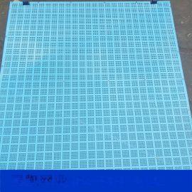 脚手架阻燃安全网  金属冲孔网  镀锌爬架网介绍