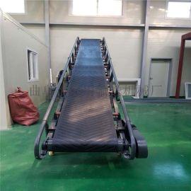 电滚筒爬坡带式输送机 水平带式分拣货输送机qc