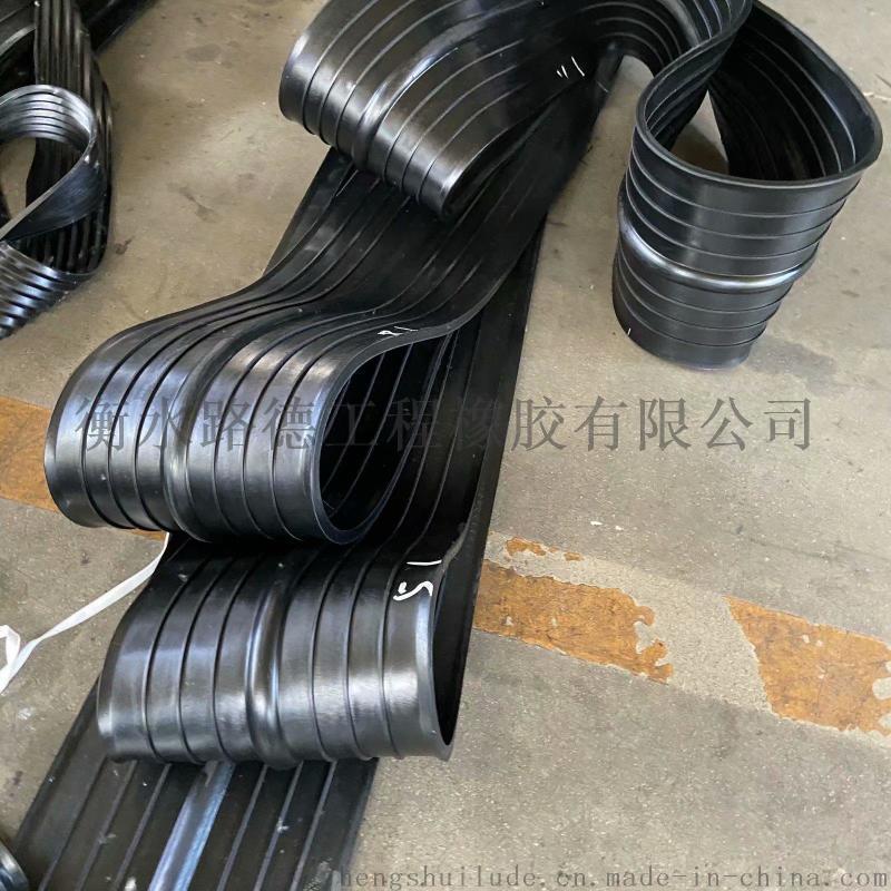 中埋式橡胶止水带中置式橡胶止水带或内埋式橡胶止水带