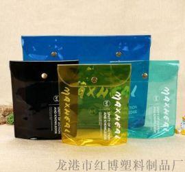厂家定制彩色PVC环保洗漱用品包化妆品翻盖按扣袋