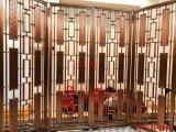 貴州不鏽鋼古銅色屏風隔斷