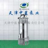 污水泵 潜水污水泵 智能控制污水泵厂家