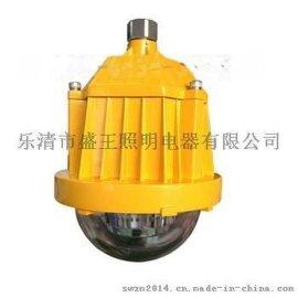 海洋王LED防爆平台灯BPC8765