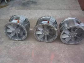 供应HAD400不锈钢轴流风机