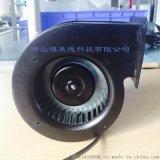 思能電機風機SC1G120直流48V鼓風機外轉子離心鼓風機批發